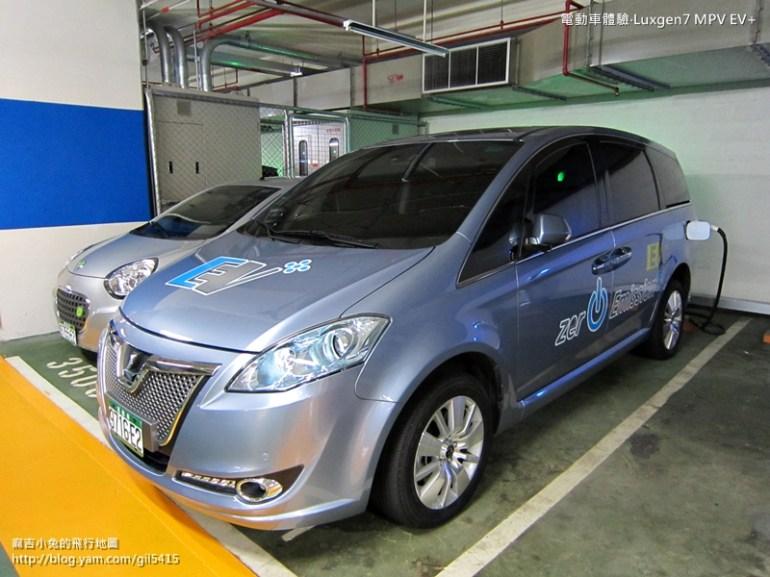 環保新趨勢~公民記者電動車遊樂趣!Luxgen7 MPV EV+試乘(上)~我是環保小小兔! @麻吉小兔吃貨旅行團