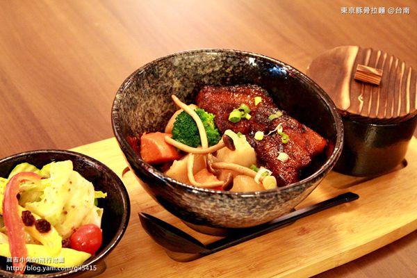 台南東京豚骨拉麵057