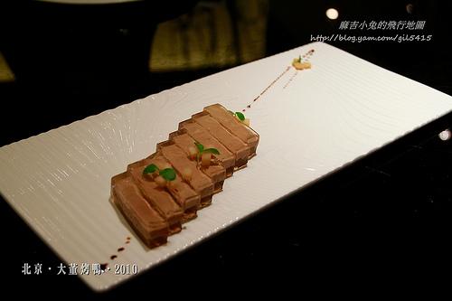北京大董烤鴨-028
