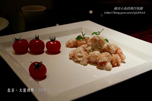 北京大董烤鴨-033