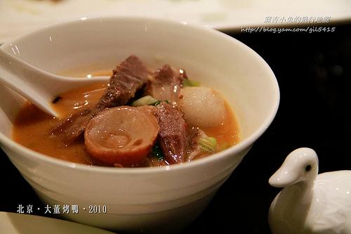 北京大董烤鴨-048