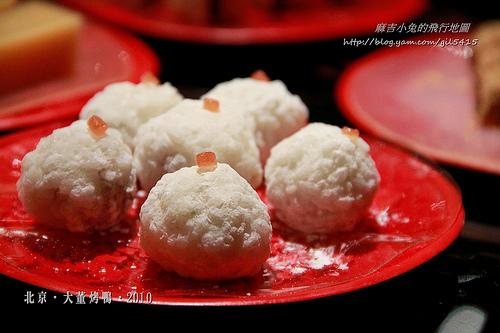 北京大董烤鴨-099