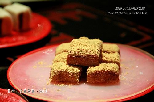 北京大董烤鴨-107