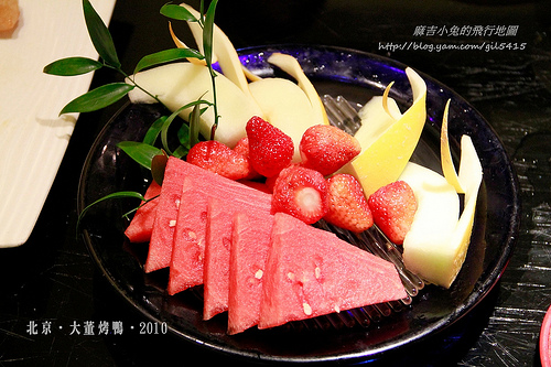 北京大董烤鴨-116