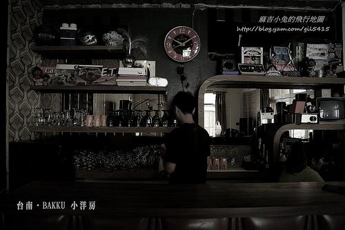 台南老屋民宿70年代Bakku【小洋房】~到台南當一日豪宅主人吧~新誕生! @麻吉小兔吃貨旅行團