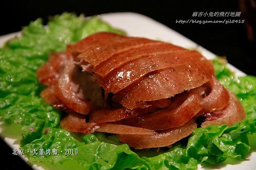 北京大董烤鴨~北京新興創意藝術料理