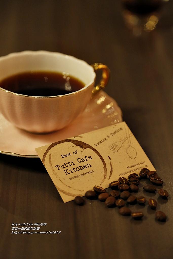 台北【Tutti Cafe Kitchen 圖比咖啡】融合世界各國風味的創意早午餐 @麻吉小兔吃貨旅行團
