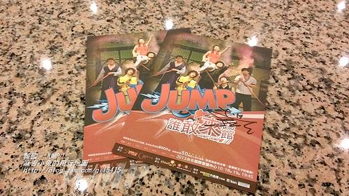 韓國人氣非語言無國界舞台劇【JUMP】全場歡笑不斷的Kuso功夫Show @麻吉小兔吃貨旅行團