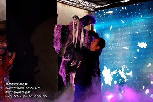 【霹靂奇幻武俠世界】開幕記者會 @麻吉小兔吃貨旅行團