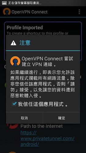 Screenshot_2014-02-19-20-56-29