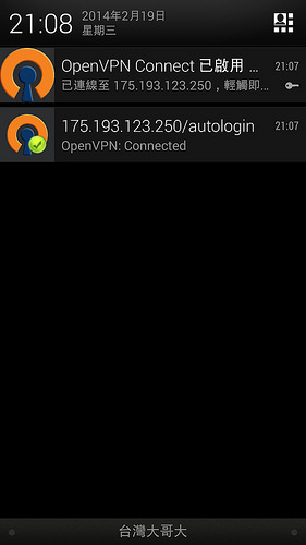 Screenshot_2014-02-19-21-08-06