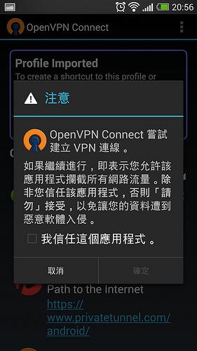 Screenshot_2014-02-19-20-56-25