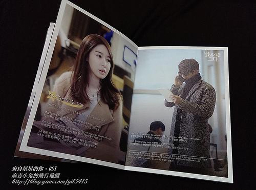 【來自星星的你 OST 韓國版電視原聲帶】簡易開箱分享 @麻吉小兔吃貨旅行團