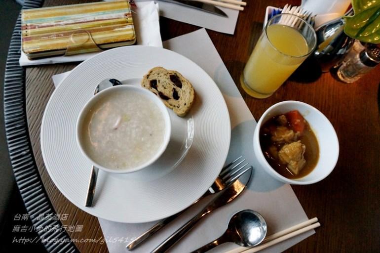 台南【台南晶英酒店】古典堂皇的雅緻設計&悠閒陽光早餐 @麻吉小兔吃貨旅行團