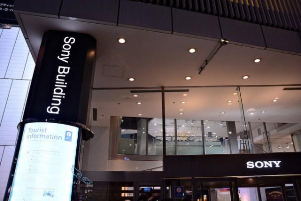 東京動漫之旅【少女與戰車x舞台巡禮APP】一:銀座SONY BUILDING
