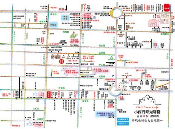 【小西門時光驛棧】台南美食地圖2013:中西區