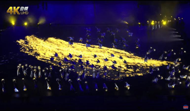 2017台北世大運轉播平台/開幕觀後碎念五四三 @麻吉小兔吃貨旅行團