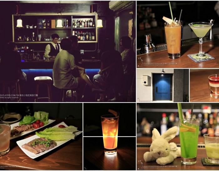 宜蘭羅東【BAR SUMI】街角小酒館~宜蘭輕旅行~與好友來個微醺放空的夜晚吧!