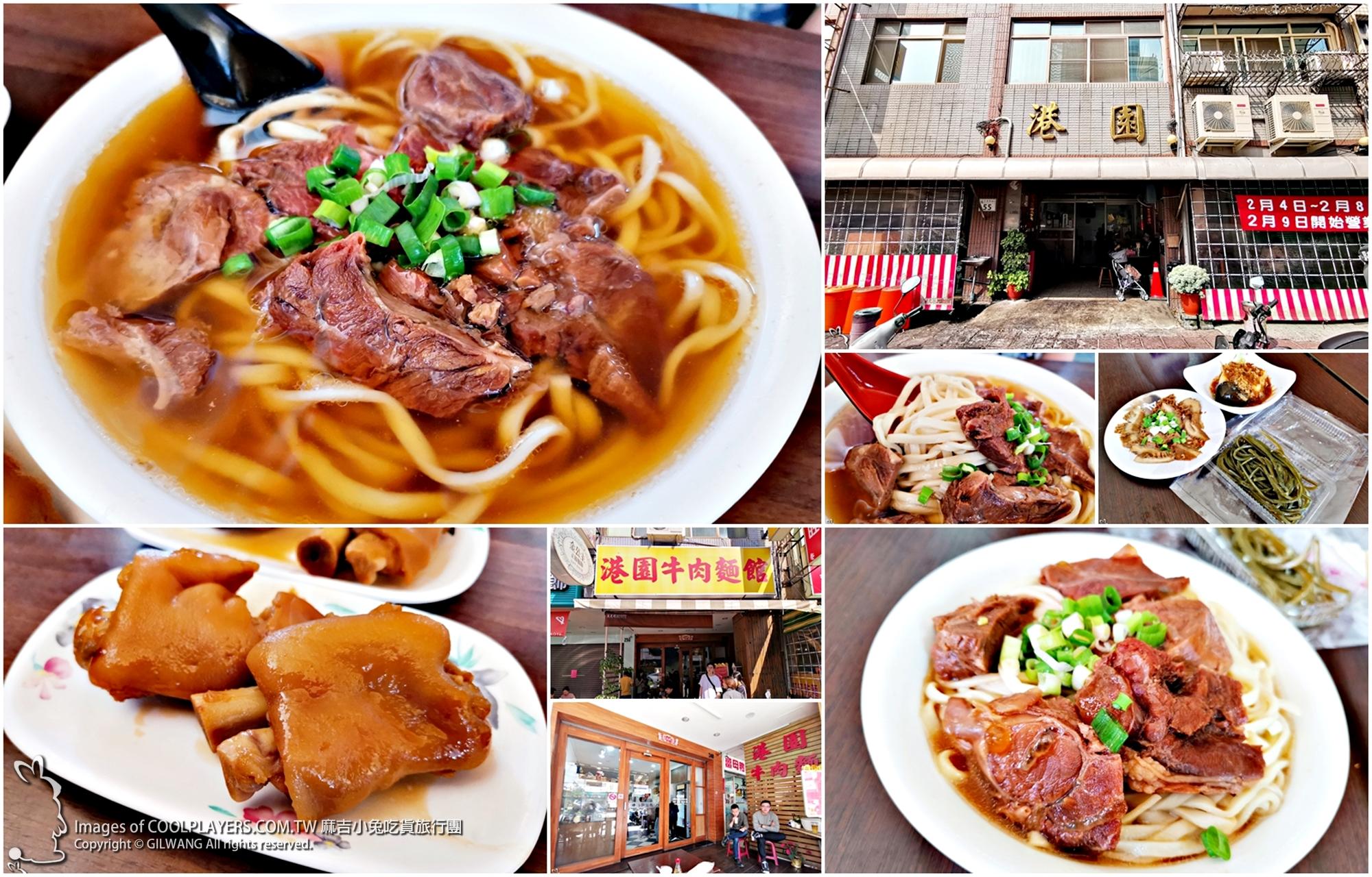 2008台北【天廚菜館】北京烤鴨~傳統老北京口味 @麻吉小兔吃貨旅行團