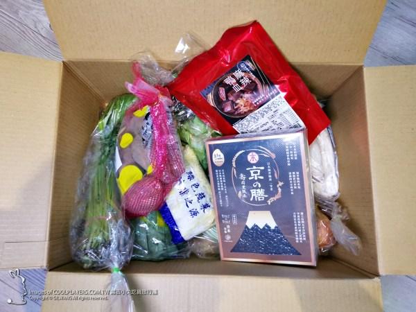 疫情美食【專業農】蔬菜箱+日本京之膳黑白米開箱 @麻吉小兔吃貨旅行團