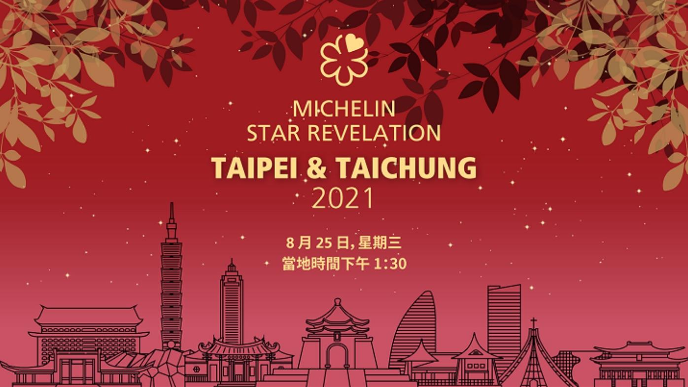 浪漫的台北聖誕氣氛 @麻吉小兔吃貨旅行團
