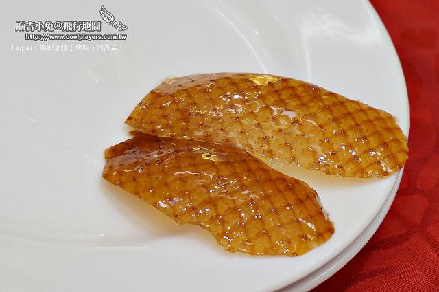台北【龍都酒樓】內湖店~美味烤鴨~終於吃到傳說中的龍蝦意麵 @麻吉小兔吃貨旅行團