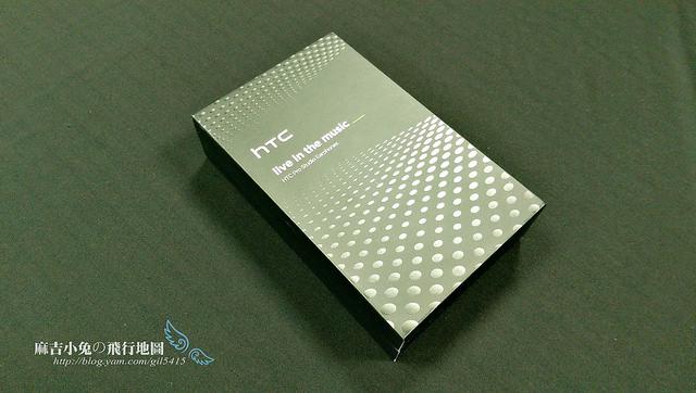 【HTC One A9】首賣話題開箱 @麻吉小兔吃貨旅行團