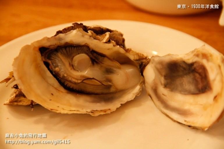 東京美食【つばめグリル洋食館】牛肉漢堡排 @麻吉小兔吃貨旅行團
