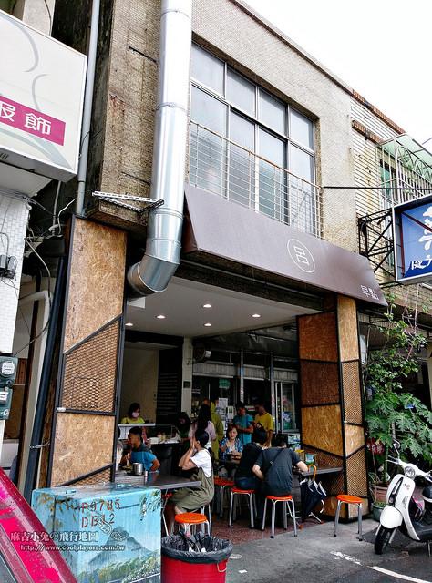 台南私房早餐【呂 早餐店】人氣『打拋豬肉蛋餅』排隊才吃得到 @麻吉小兔吃貨旅行團
