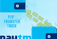 Cool Trick To Transfer Freecharge cash into Bank without charge