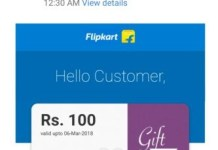 (Loot Lo) Mobile Connect App - Free Rs.100 Amazon /Flipkart Voucher On Just Sign Up