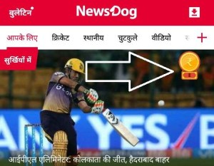 (Bada Loot) NewsDog App - Rs.50 Paytm cash On Signup + Rs.20 /Refer