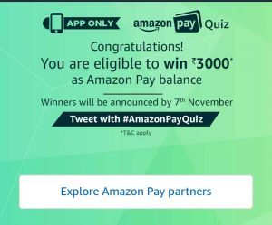 (All Answers) Amazon Pay Quiz - Answer & Win Rs 3000 Amazon Pay Balance