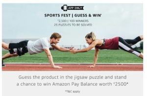 (All Answers )Amazon Sports Fest - Guess & win Rs 2500