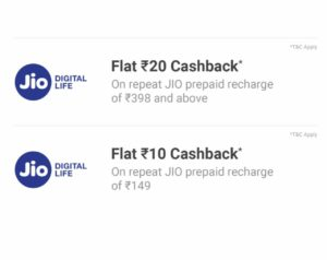 PhonePe Jio Recharge Offers- Upto Rs.20 Cashback On Recharge
