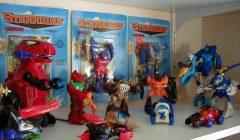 80s Toys : Starriors