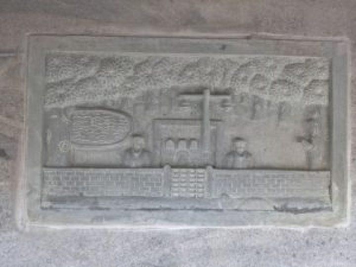 stone-engraving