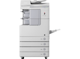 ir2545i realfront1 - Canon imageRUNNER 2545i Driver Download