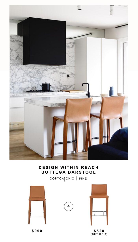 Popular Design Within Reach Bottega Barstool
