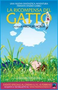 cartoon cinema febbraio gherlinda la ricompensa del gatto spettacolo studio ghibli the space ellera-chiugiana