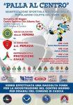 """""""Palla al centro"""" il torneo di calcio a sostegno delle popolazioni colpite dal sisma"""