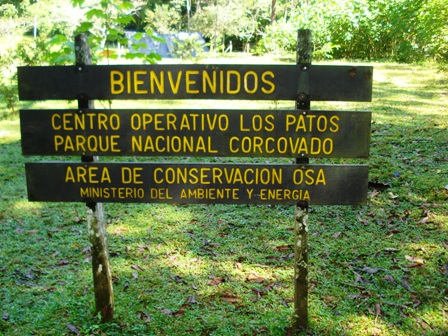 Read more about the article Los Patos Ranger Station
