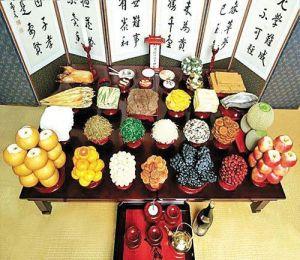 Altar Jerye
