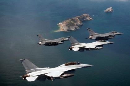 China military rare earth