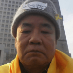 "A Buddhist Priest, Self-burning Protest ""Park! Step Down!"" Under Critical Condition at Seoul University Hospital"
