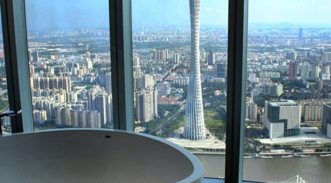 Take a Bath on Top of the World at Four Seasons Guangzhou, China
