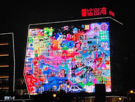 The Big Dream China