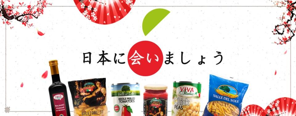 Italian food by Corex at Foodex Japan 2019