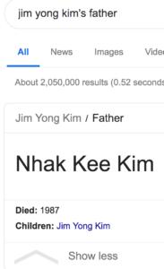 Nhak Kee Kim google