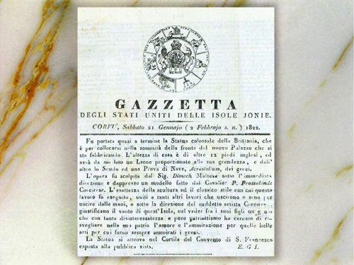 Gazzetta degli Stati Uniti delle Isole Jonie, #214, 21 January 1822, p.2